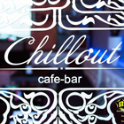 cafe Chillout cafe-bar