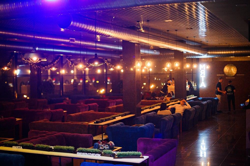 Мята ижевск клуб ночной в чем ходят в клуб в москве