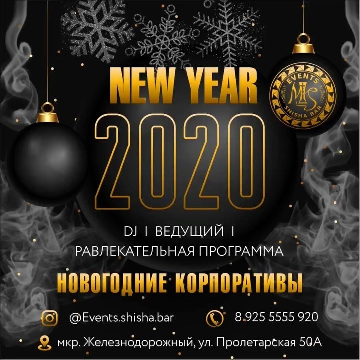 EVENTS SHISHA BAR, 1 prosinec 2019